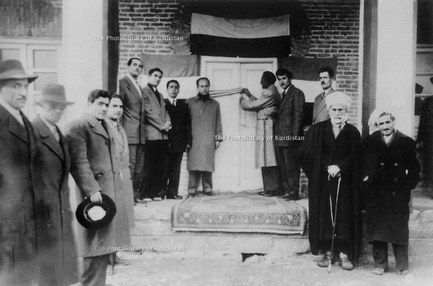 Iran 1954 .Opening of a new hall in Sakkez  .Iran 1954 .L'ouverture d'un nouveau hall a Sakkez