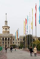 Technische Hochschule in Bishkek, Kirgistan, Asien<br /> Technical University, Bishkek, Kirgistan, Asia