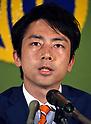 Shinjiro Koizumi talks about child insurance
