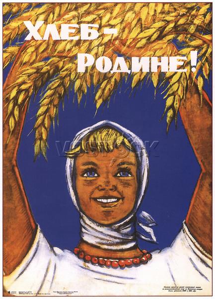 "Советский плакат ""Хлеб - Родине!"". Художник В.Ливанова, Т.Ливанова, 1962 год;<br /> Soviet poster ""Bread for the Motherland!"" Artist V. Livanova, T. Livanova, 1962;"