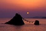 Wedding Rocks Sunrise, Futamigaura, Mie, Japan