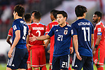 Doan Ritsu of Japan (C) reacts during the AFC Asian Cup UAE 2019 Group F match between Oman (OMA) and Japan (JPN) at Zayed Sports City Stadium on 13 January 2019 in Abu Dhabi, United Arab Emirates. Photo by Marcio Rodrigo Machado / Power Sport Images