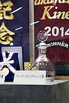 June 29,2014:Breeders' Cup trophy at the Takarazuka Kinen at Hanshin in Hyogo,Japan. Kazushi Ishida/ESW/CSM