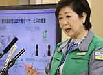 "June 5, 2020, Tokyo, Japan - Tokyo Governor Yuriko Koike speaks before press at the Tokyo Metropolitan government office in Tokyo on Friday, June 5, 2020. Tokyo Metropolitan government issued an alert to Tokyo redsidents for the outbreak of the new coronavirus ""Tokyo alert"" on June 2.  (Photo by Yoshio Tsunoda/AFLO)"