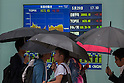 Japan Stocks end higher extending rally to 11 days