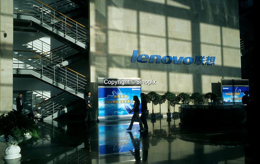 The lobby of Lenovo headquarters in Beijing, China..