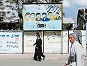 Iran 2004.Dans les rues de Sardacht, portrait d'instituteurs victimes des bombardements chimiques irakiens du 28 Juin 1987.Iran 2004.In Sardasht, picture of chemical bombing's victims, the teachers of the school<br /> <br /> ئیران سالی 2004 شه قامه کانی سه رده شت ، ره سمی ماموستاکان . که له روژی 28 ی ژوئه نی 1987 تووشی بومباردومان کردنی<br />  کیمیایی عیراقییه کان بوون..
