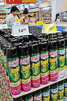 Pesticides being sold in a supermarket in Guangzhou, China. The financial crisis won't have too much impact on Chinese consuming market. According to a survey by Nielsen of 50 countries and regions, only 35 percent of Chinese people believed the domestic economy was in a contraction. The figure was the lowest among the 50 world markets..27 Jun 2009