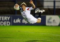 England U20 v South Africa U20 20080618