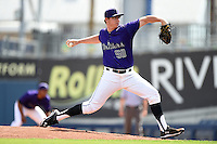 Tulsa Drillers starting pitcher Jon Gray (50) delivers a pitch during the first game of a doubleheader against the Frisco Rough Riders on May 29, 2014 at ONEOK Field in Tulsa, Oklahoma.  Frisco defeated Tulsa 13-4.  (Mike Janes/Four Seam Images)