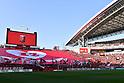 Soccer: 2018 J1 League: Urawa Reds 0-0 Hokkaido Consadole Sapporo