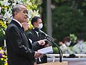 The 75th Anniversary of the Nagasaki Atomic Bombing