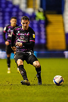 17th February 2021; St Andrews Stadium, Coventry, West Midlands, England; English Football League Championship Football, Coventry City v Norwich City; Kenny McLean of Norwich City passes the ball in from the right wing