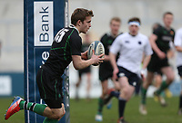 SCHOOLS CUP FINAL<br /> Monday 17th March 2014<br /> <br /> Johnny Betts on the attack during the Ulster Schools Cup final between MCB and Sullivan Upper School at Ravenhill Stadium, Belfast.<br /> <br /> Mandatory Image Credit - Photo by JOHN DICKSON - DICKSONDIGITAL