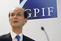 Japan pension fund announces gains