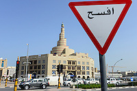 QATAR, Doha, mosque, Fanar, Qatar Islamic Culture Center / KATAR, Doha, Moschee, FANAR (Qatar Islamic Cultural Center)