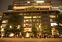 Black Lives Matter movement in Tokyo