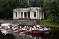 Pavillon im Michaelsgarten, St. Petersburg, Russland, UNESCO-Weltkulturerbe