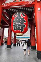 Asakusa Sensou-ji. Sensou-ji is an ancient Buddhist temple, the oldest temple in Tokyo, Asakusa, Taito-ku, Tokyo, Japan