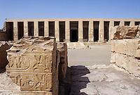 Afrique/Egypte/Abydos: Les temple de Séti I - Détail
