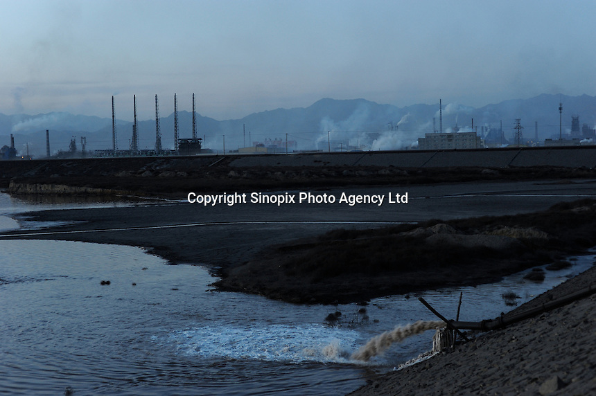 "The toxic Boagan ""tailing lake"", is 11 sq km and the world's largest from ""rare earth"" processing plants at Baotou, Inner Mongolia. China produces accounts for some 97% of rare earth consumed world-wide. The ""rare earth elements"" are a group of 17 elements that are essential in 25% of modern technology including cell phones, computer hard discs, and electric motors and inparticular green technology such as electric batteries and wind turbines.."