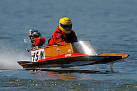 15-M (outboard hydroplane)