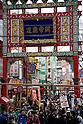Chinese New Year Celebrations in Yokohama