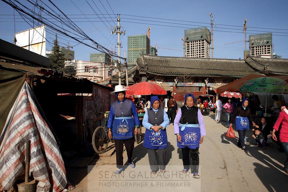 Women of the Samatao minority in Zijun village in Kunming.