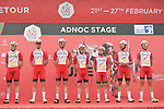 Cofidis at sign on before the start of Stage 1 of the 2021 UAE Tour the ADNOC Stage running 176km from Al Dhafra Castle to Al Mirfa, Abu Dhabi, UAE. 21st February 2021.  <br /> Picture: LaPresse/Fabio Ferrari | Cyclefile<br /> <br /> All photos usage must carry mandatory copyright credit (© Cyclefile | LaPresse/Fabio Ferrari)