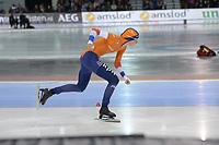 SPEEDSKATING: 16-02-2020, Utah Olympic Oval, ISU World Single Distances Speed Skating Championship, 1500m Ladies, Melissa Wijfje (NED), ©photo Martin de Jong