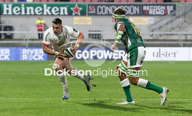 Friday 2nd October 2020 | Ulster Rugby vs Benetton Rugby<br /> <br /> James Hume on the attack during the PRO14 Round 1 clash between Ulster Rugby and Benetton Rugby at Kingspan Stadium, Ravenhill Park, Belfast, Northern Ireland. Photo by John Dickson / Dicksondigital