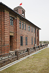 The Wuhu Custom House (North Elevation).