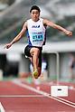 Athletics : 16th Tajima Memorial Meet