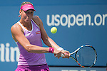 Yanina Wickmayer (BEL) loses to Victoria Azarenka (BLR) 7-5, 6-4 at the US Open in Flushing, NY on September 3, 2015.