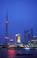Over-looking Pudong area from the Bund in Shanghai, China..