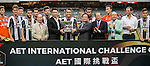 Juventus' player Roberto Pereyra receives the cup after winning the AET International Challenge Cup of the South China vs Juventus match on 30 July 2016 at Hong Kong Stadium, in Hong Kong, China.  Photo by Marcio Machado / Power Sport Images