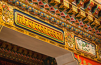 Nepal Detailed interior of the Kharigandentenphelling Monastery nunnery  in the village of Thamo, Solukhumbu remote, Mt Everest, Himalayas