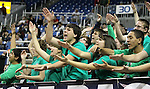 Gator fans cheer on the Green Valley team during a semi-final game in the NIAA 4A State Basketball Championships between Hug and Green Valley high schools at Lawlor Events Center in Reno, Nev, on Thursday, Feb. 23, 2012. Hug won 70-68..Photo by Cathleen Allison