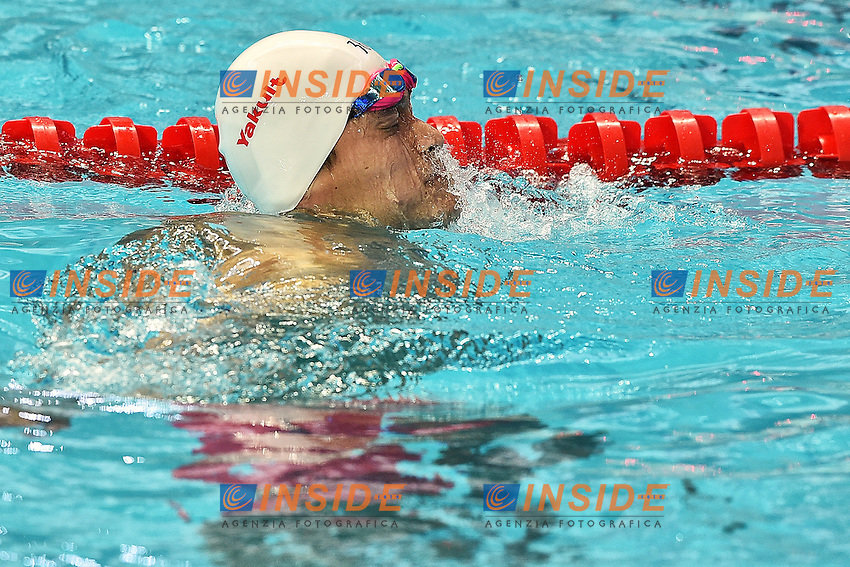 SUN Yang CHN Men's 400m Freestyle <br /> Day10 02/08/2015 Kazan Arena <br /> Swimming Nuoto <br /> XVI FINA World Championships Aquatics  <br /> Kazan Tatarstan RUS <br /> Photo Andrea Staccioli/Deepbluemedia/Insidefoto