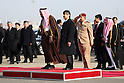 Crown Prince of the Kingdom of Saudi Arabia visits Japan