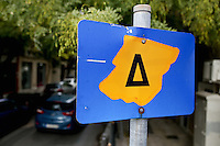 Pictured: The sign in Athens showing the limits of the city centre where cars can be driven every other day depending on whether their last digit of their registration is an odd or an even number  STOCK PICTURE<br /> Re: Diesel cars and trucks will be banned in Paris, Madrid, Athens and Mexico City by 2025 as part of a groundbreaking initiative to curb pollution.<br /> At a climate meeting in Mexico, the cities' mayors also pledged to incentivise electric, hybrid and hydrogen vehicles, and walking and cycling.<br /> The move comes amid increasing concerns about the impact of diesel engines on the health of people living in cities. <br /> Last week a report found that air pollution causes nearly half a million premature deaths each year in Europe alone.