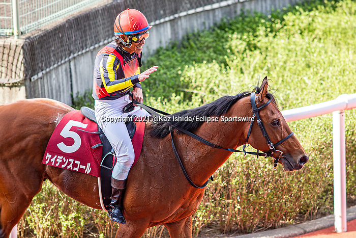 TAKARAZUKA,JAPAN-APR 25: Cadence Call,ridden by Yoshihiro Furukawa, after winning the Milers Cup at Hanshin Racecourse on April 25,2021 in Takarazuka,Hyogo,Japan. Kaz Ishida/Eclipse Sportswire/CSM