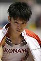 Artistic Gymnastics : 55th NHK Cup Men's Individual All-Around