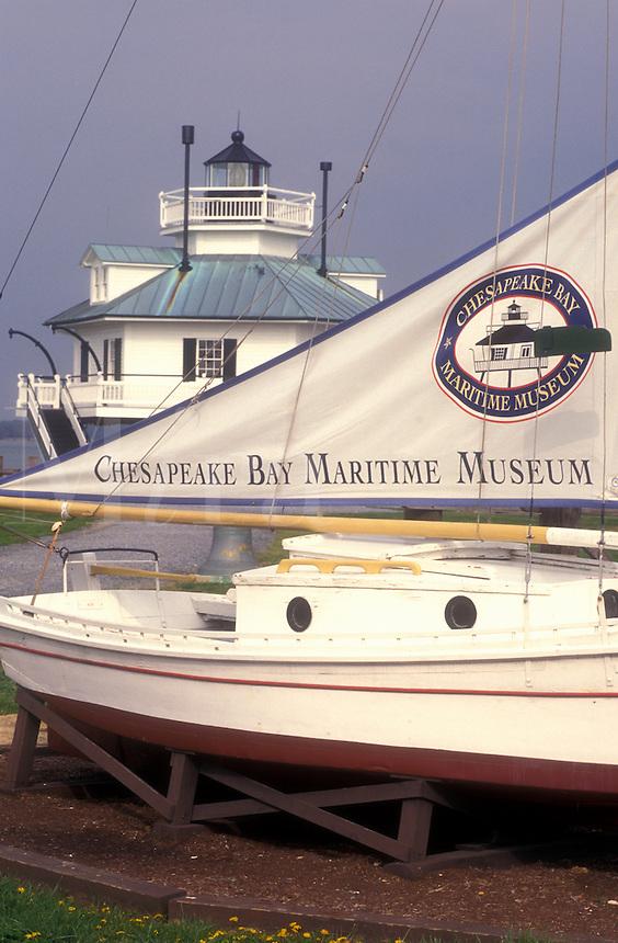 AJ1109, Maryland, Chesapeake Bay Maritime Museum, St. Michaels, Historic boat display and Hooper Strait Lighthouse at the Chesapeake Bay Maritime Museum in St. Michaels on the Chesapeake Bay in Maryla