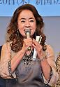 Press conference for Ay Sonezaki Shinju