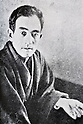 Japanese Writers