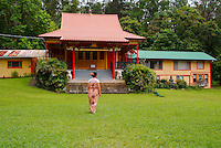 Wood valley temple meditation and retreat center, in Pahala on the Kau side of the Big island of Hawaii
