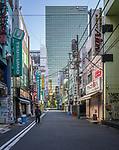 Early morning street scene in Jimbocho, Tokyo, Japan.