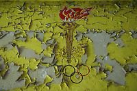 Rotten abandoned russian military barrack.<br /> 29.9.2013<br /> Copyright: Christian-Ditsch.de<br /> [Inhaltsveraendernde Manipulation des Fotos nur nach ausdruecklicher Genehmigung des Fotografen. Vereinbarungen ueber Abtretung von Persoenlichkeitsrechten/Model Release der abgebildeten Person/Personen liegen nicht vor. NO MODEL RELEASE! Don't publish without copyright Christian-Ditsch.de, Veroeffentlichung nur mit Fotografennennung, sowie gegen Honorar, MwSt. und Beleg. Konto: I N G - D i B a, IBAN DE58500105175400192269, BIC INGDDEFFXXX, Kontakt: post@christian-ditsch.de<br /> Urhebervermerk wird gemaess Paragraph 13 UHG verlangt.]