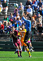 18 September 2011: Harvard University Crimson Goalkeeper Austin Harms, a Senior from Corona del Mar, CA, in action against the University of Vermont Catamounts at Centennial Field in Burlington, Vermont. The Catamounts shut out the visiting Crimson 1-0, earning their 3rd straight victory of the 2011 season. Mandatory Credit: Ed Wolfstein Photo